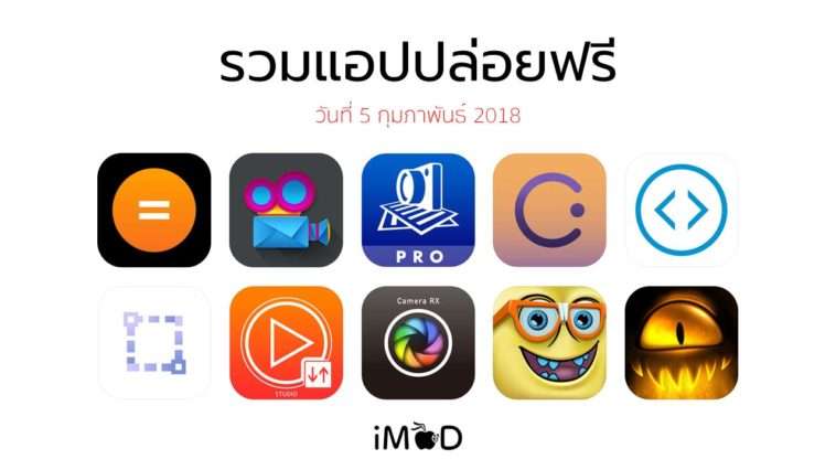 Free Apps Released 05 02 2018 Cover