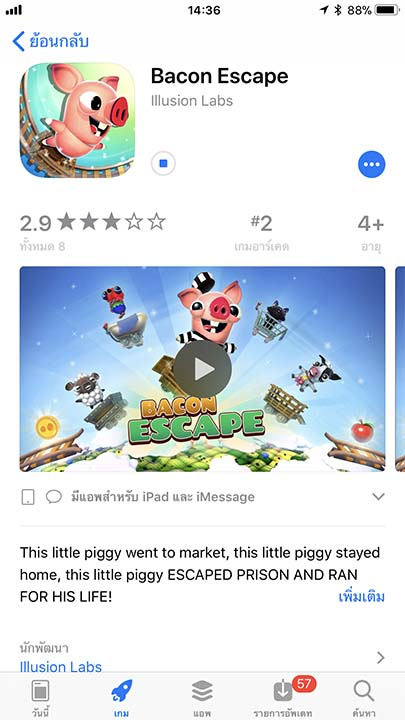 Game Baconescape Footer
