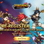 Game Yulgangmobile Pre Register Cover