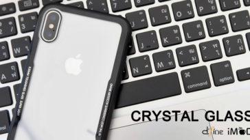 Gizmo Crystal Glass