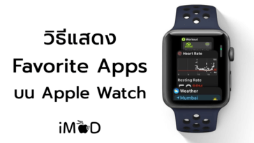 How To Show Favorite Apps On Apple Watch Dock