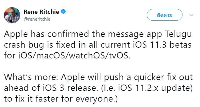 Indian Character Crash Iphone Ipad Mac Apple Watch 2