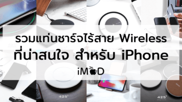 Interesting Wireless Charger For Iphone