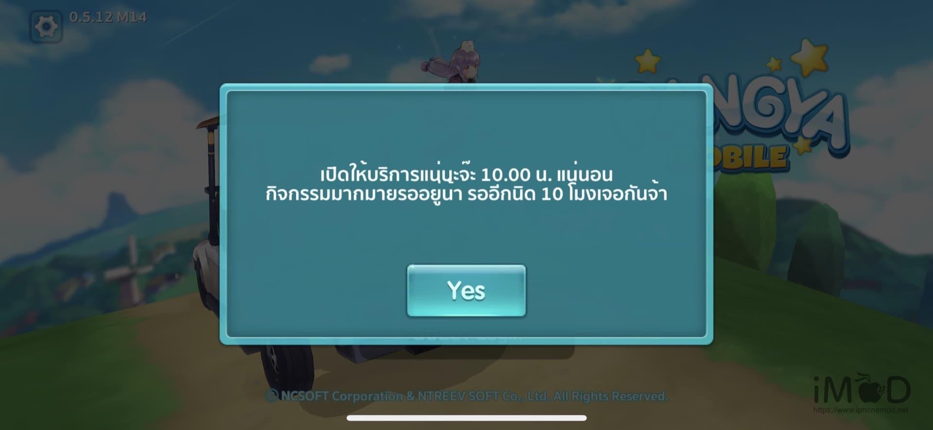 Line Pangya Download 2