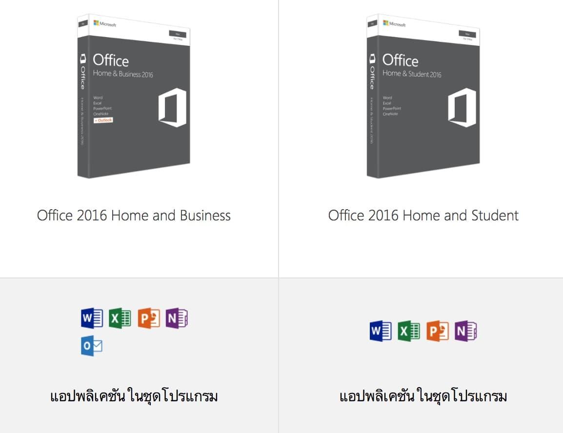 Microsoft Office Mac At Studio7