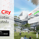 True Digital Park Smart City