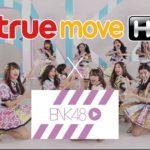 Truemove H X Bnk48 Cover
