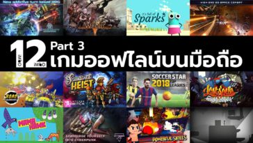 12 Offline Mobile Games Part 3 Cover2
