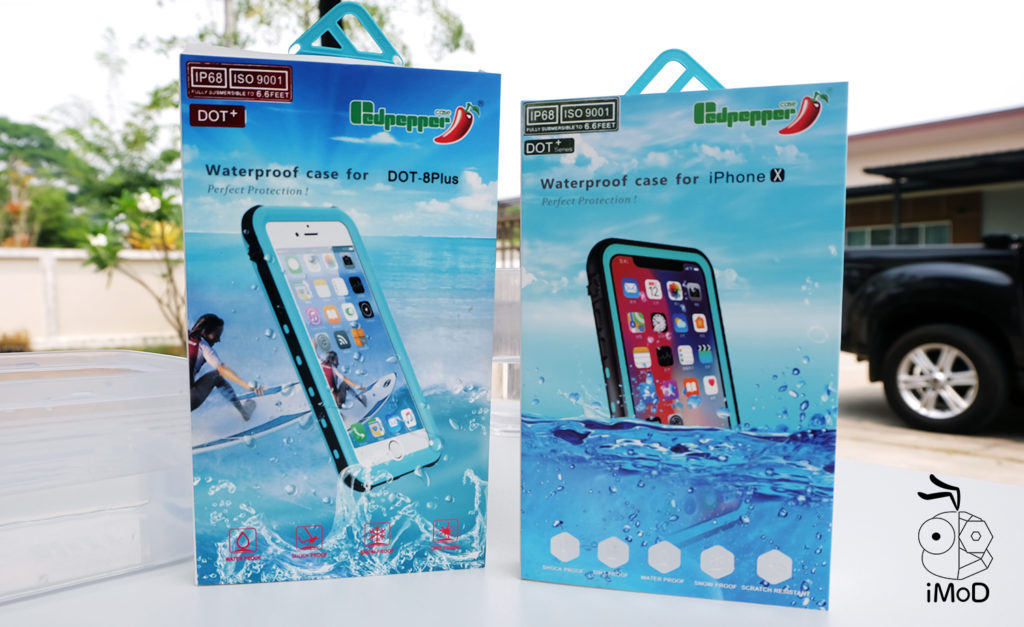 425 Degree Redpaper Waterproof Case For Iphone 2