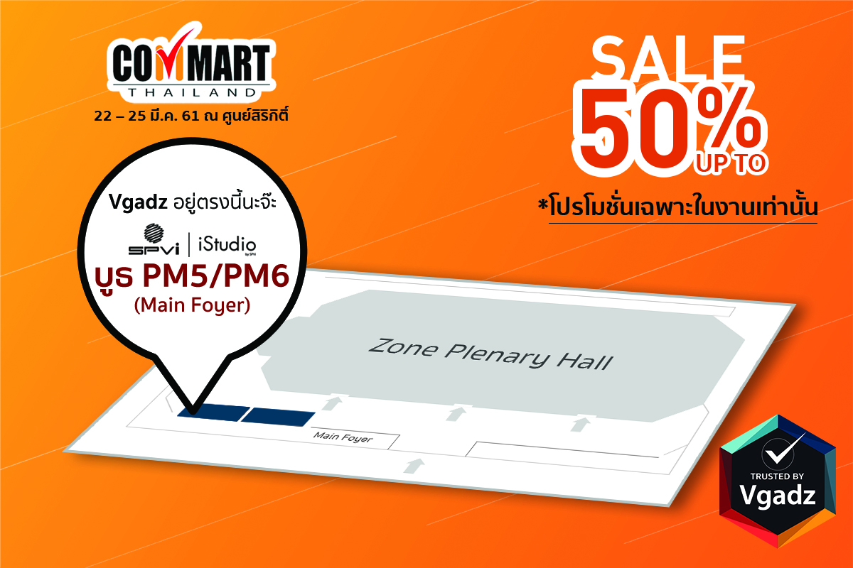 Vgadz Sale up to 50% at Commart Work 2018