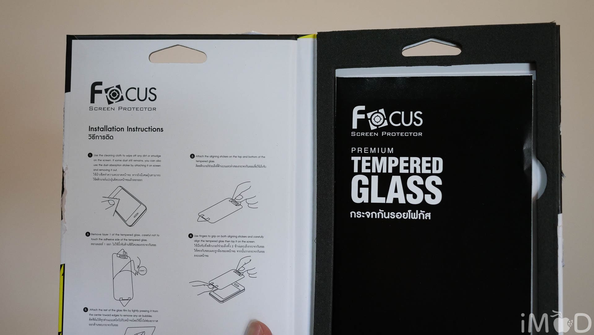 Focus Full Frame Tempered Glass Iphone X 0658 2