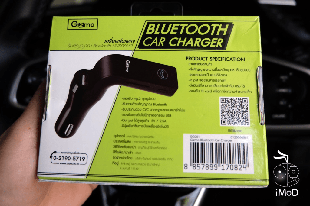 Gizmo Car Bluetooth Charger 16