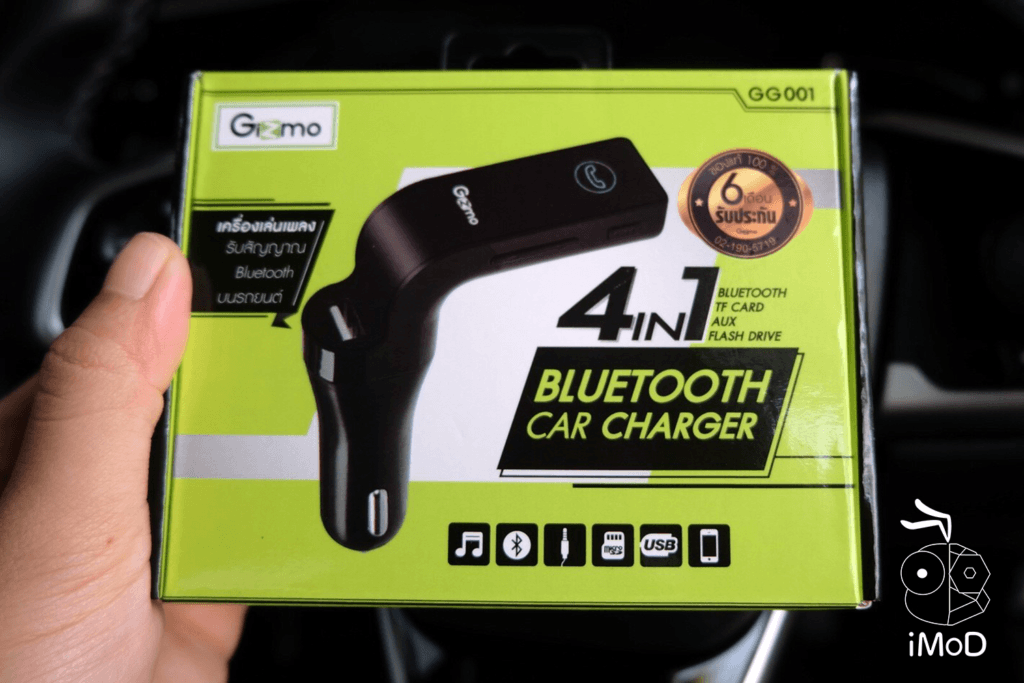 Gizmo Car Bluetooth Charger 17