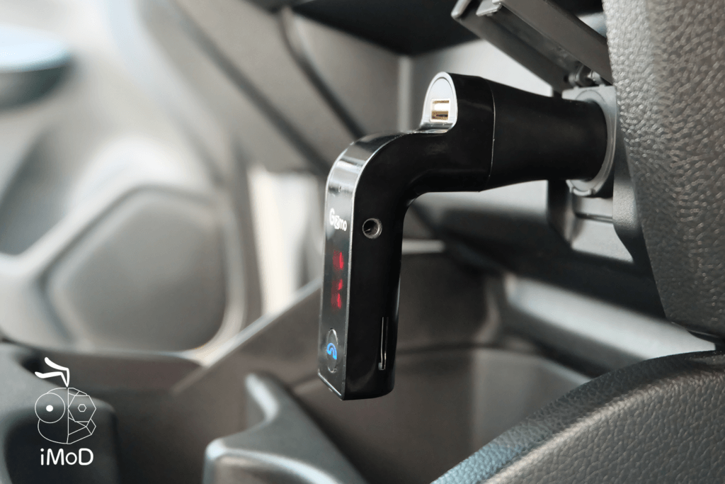 Gizmo Car Bluetooth Charger 8