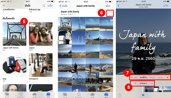 How To Create Memories On Iphone Photo App 2