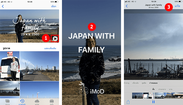 How To Create Memories On Iphone Photo App 6