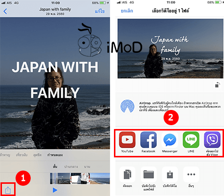 How To Create Memories On Iphone Photo App 7