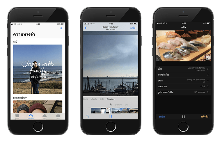 How To Create Memories On Iphone Photo App 8