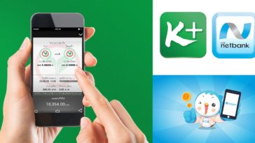 K Plus And Ktb Netbank Cover