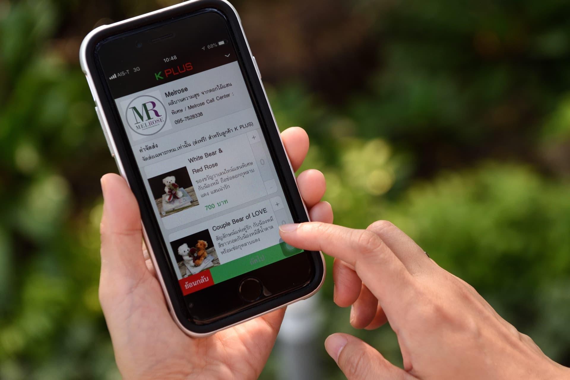 K Plus App