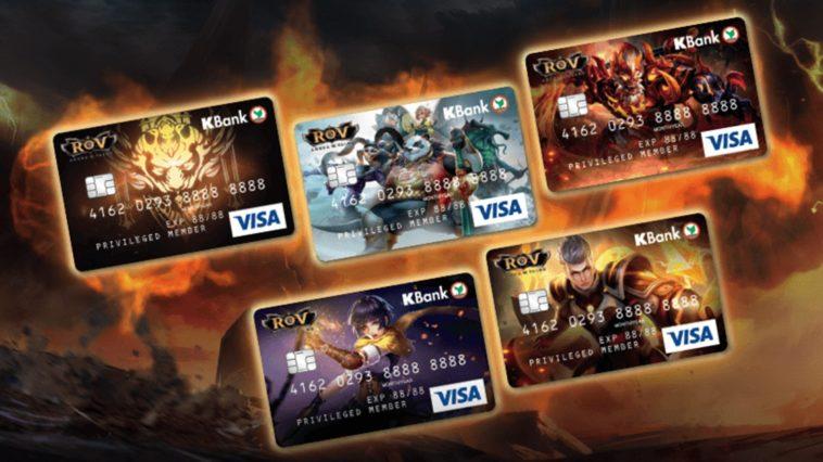 K Rov Debit Card Cover