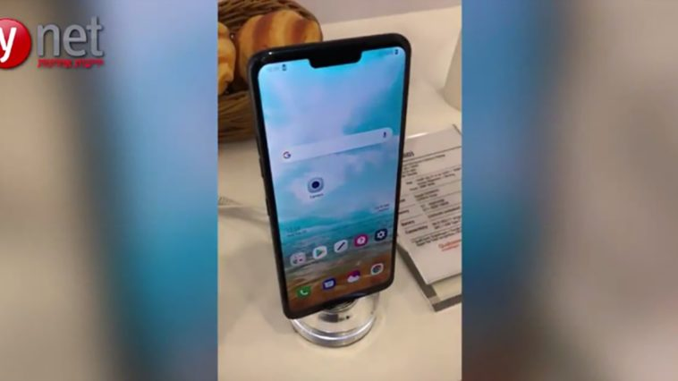 Lg G7 (neo) Cover