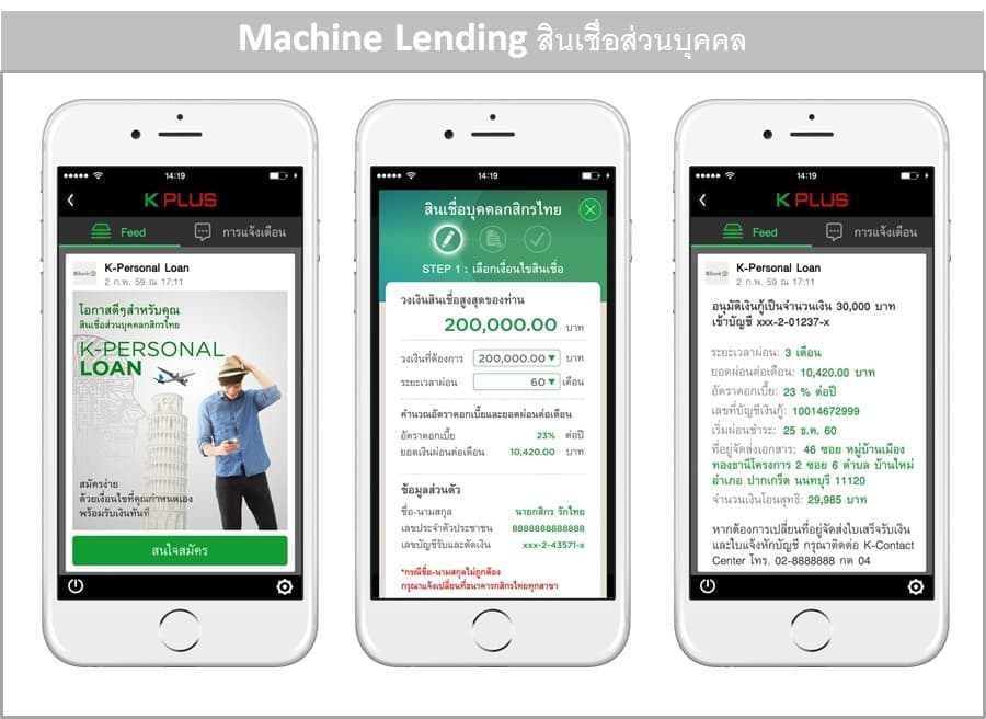 Pic M Lending 2