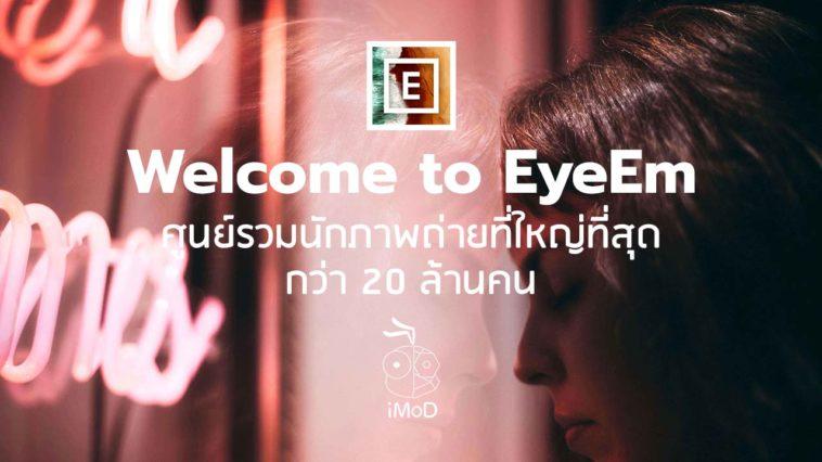 App Eyeem Cover