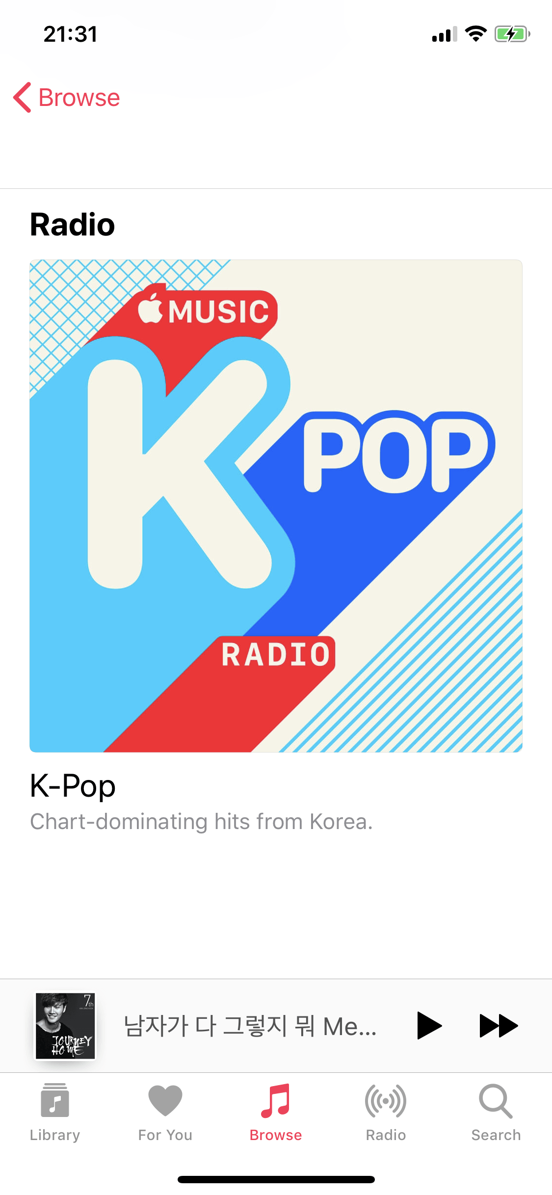 Apple Music K Wave 5