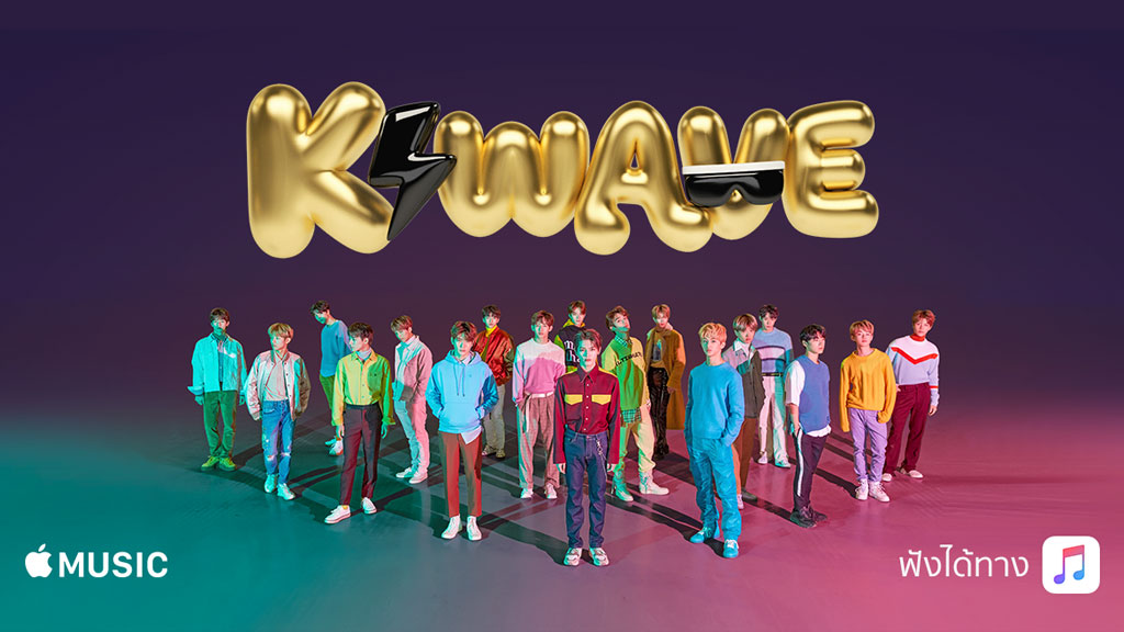 Apple Music K Wave Cover