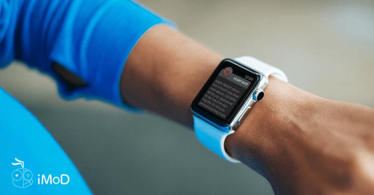 Apple Watch Can Detect Abnormal Heart Rhythm
