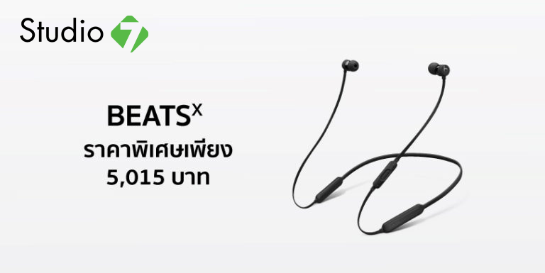 Beatsx Sale 15 Percentage Off