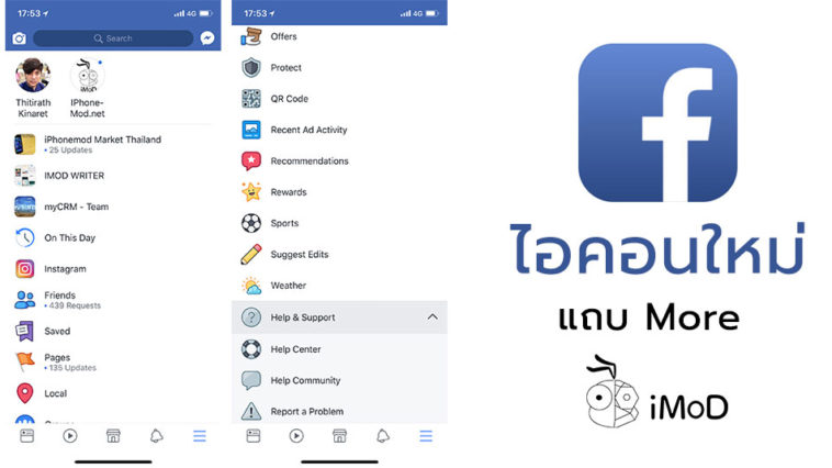Facebook 163 New Icon More Tab