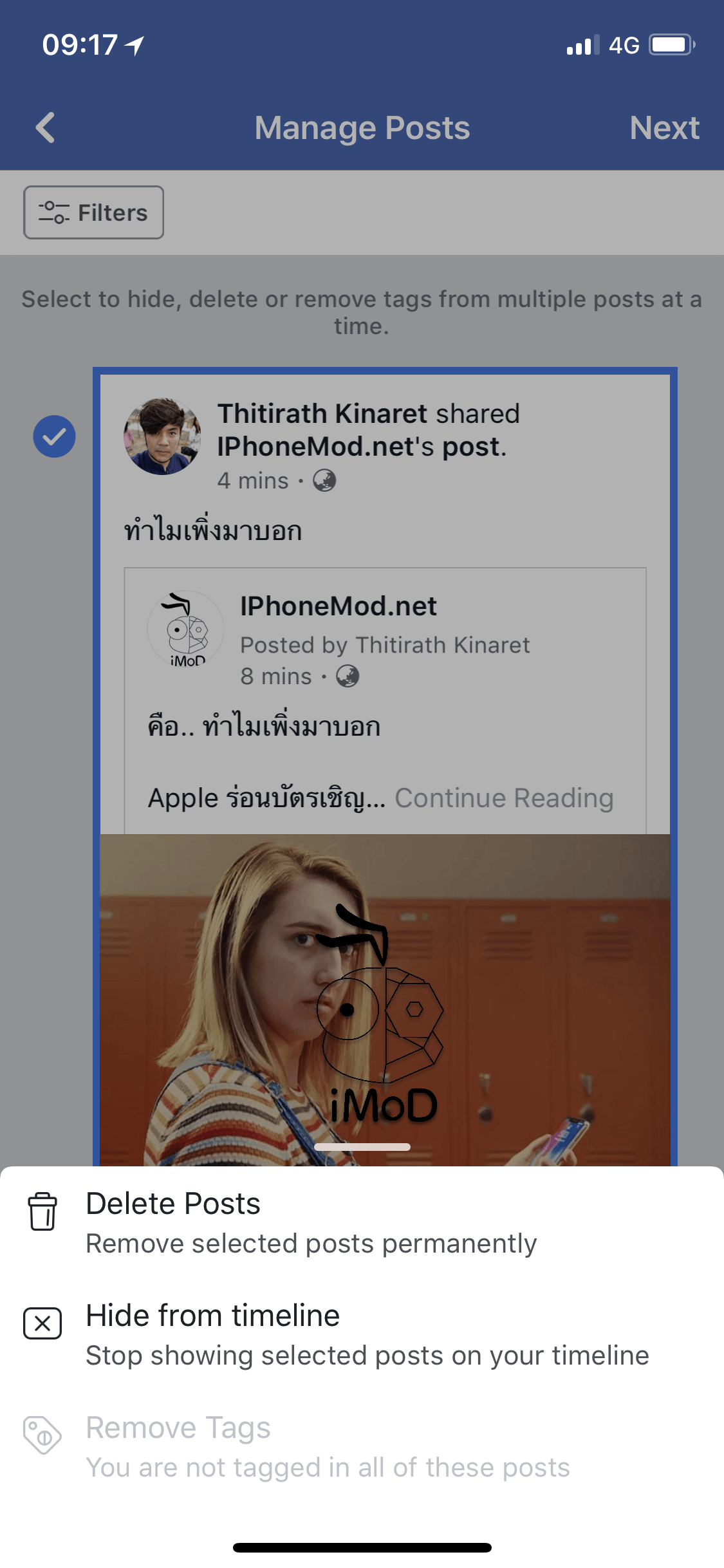Facebook Manage Post Feature 3