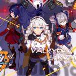 Game Honkaiimpact3 Cover