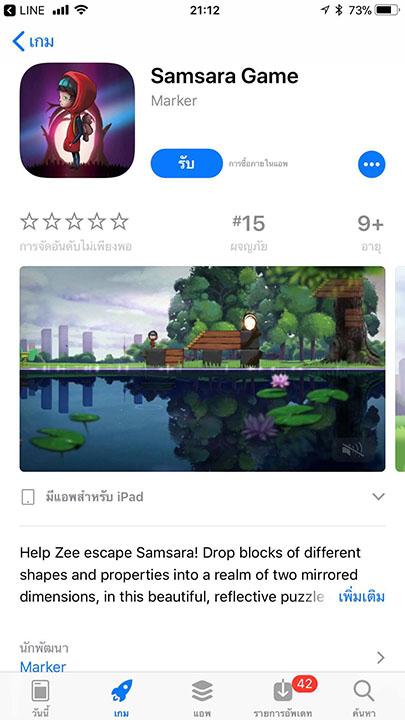Game Samsaragame Footer