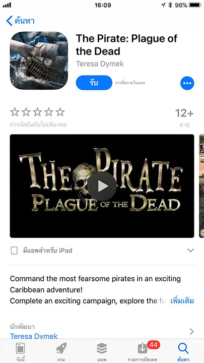 Game Thepirateplagueofthedead Footer