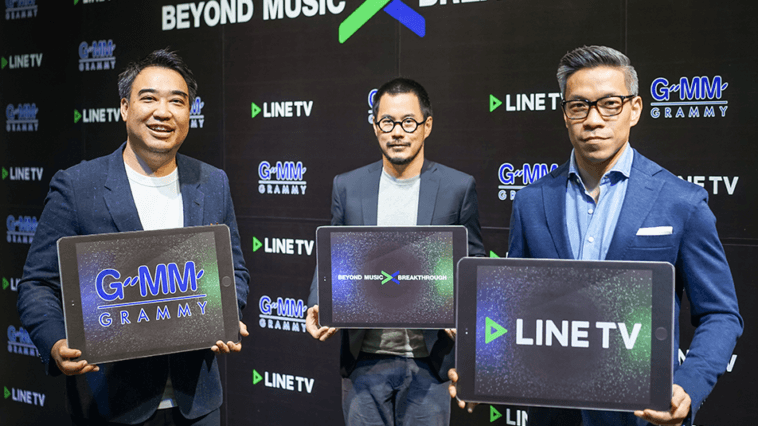 Gmm Grammy And Line Tv Artist Premium Music Content