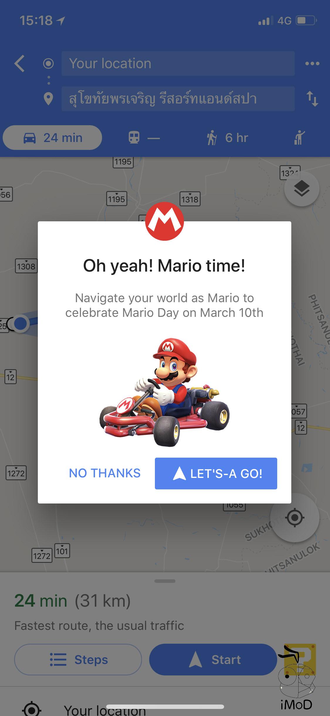 Google Maps Mario Time 2018 1