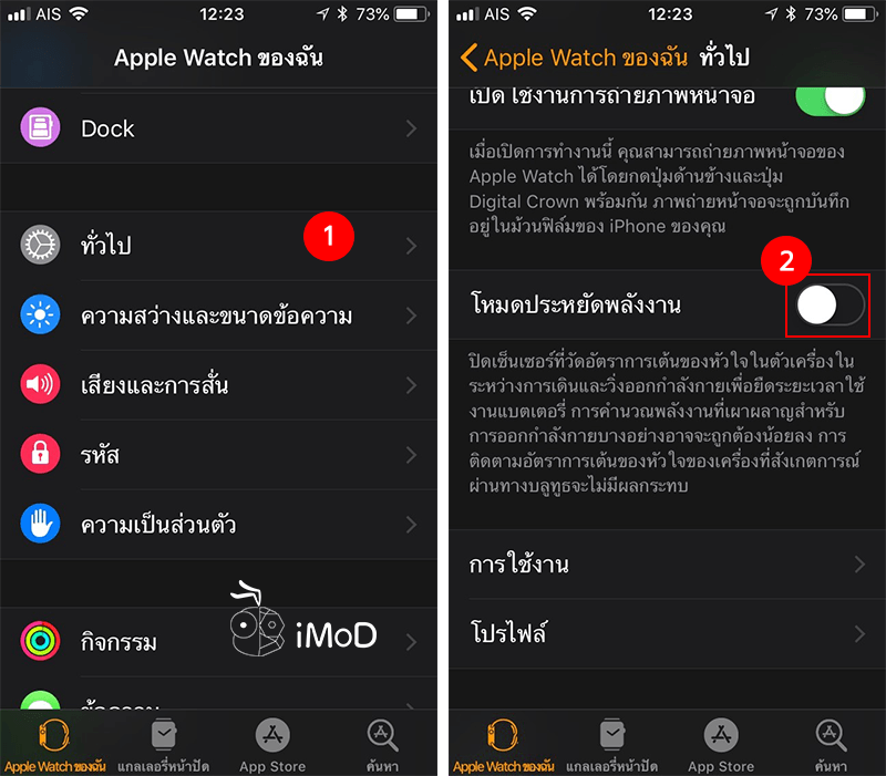 How To Check Apple Watch Not Measure Heart Rate 2