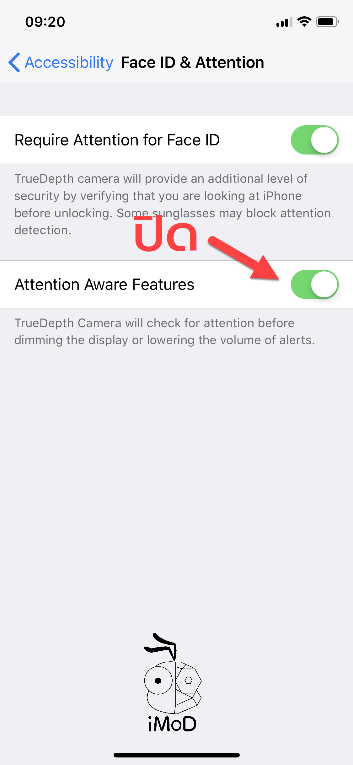 How To Disable Lowering Volumn Iphone X 2