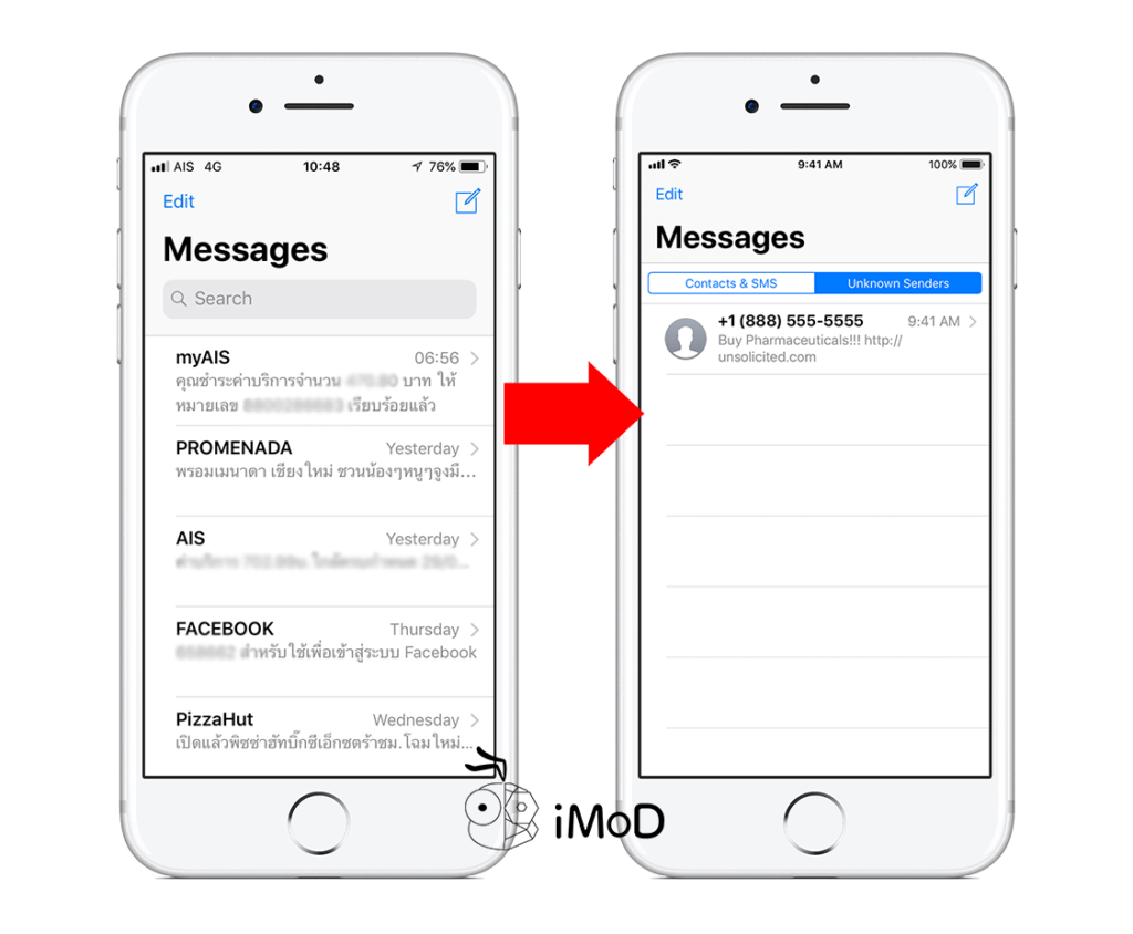 How To Filter Unknowns Sender Message On Iphone 3