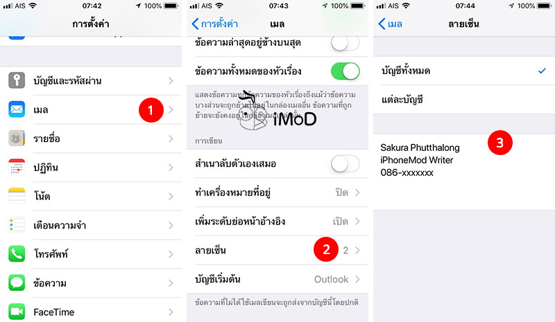 How To Setting Email Signature Iphone Apple Watch 2