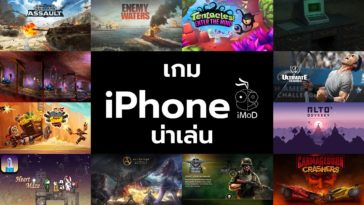 Incredible Best Iphone Games Cover