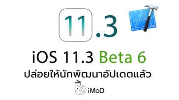Ios 11 3 Beta 6