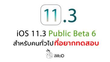 Ios 11 3 Public Beta 6