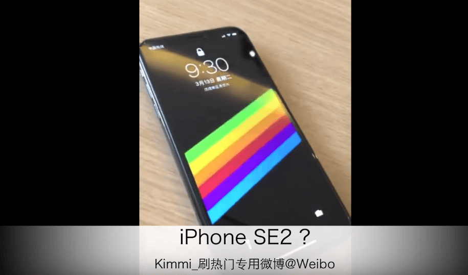 Iphone Se 2 Iphone X Design Video Leaks 1