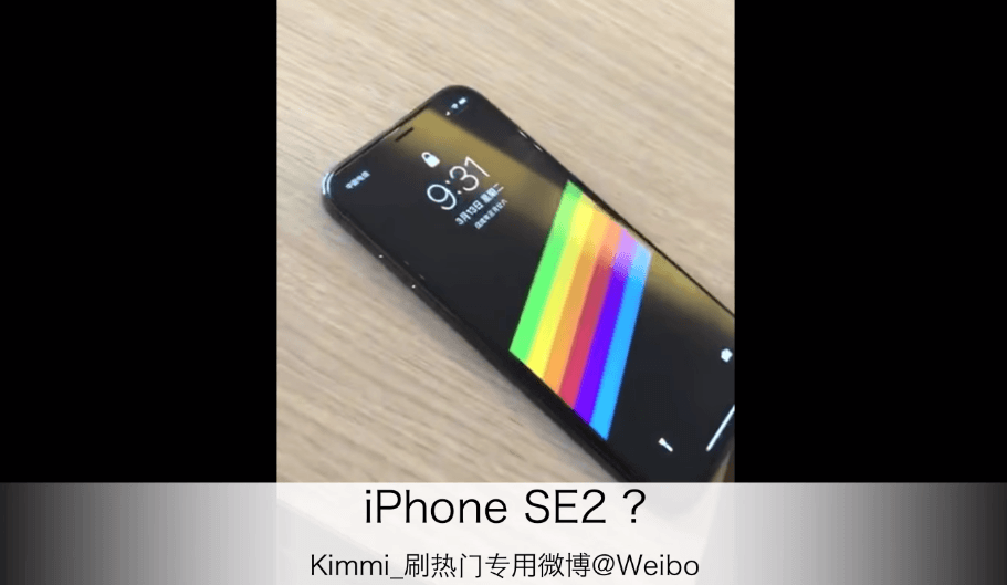 Iphone Se 2 Iphone X Design Video Leaks 7
