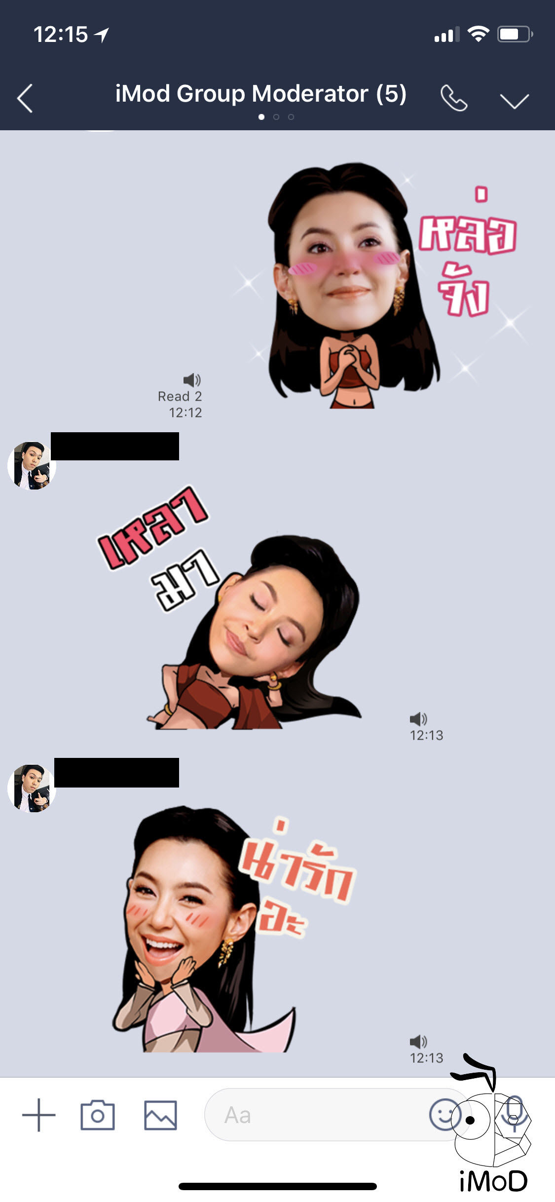 Karared Line Sticker 3