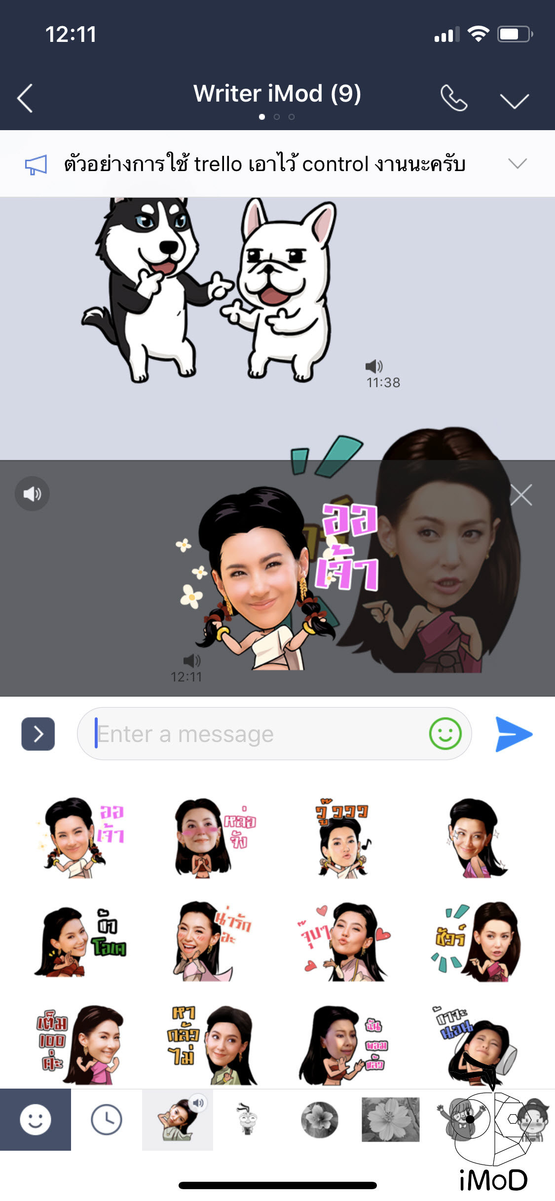 Karared Line Sticker 4